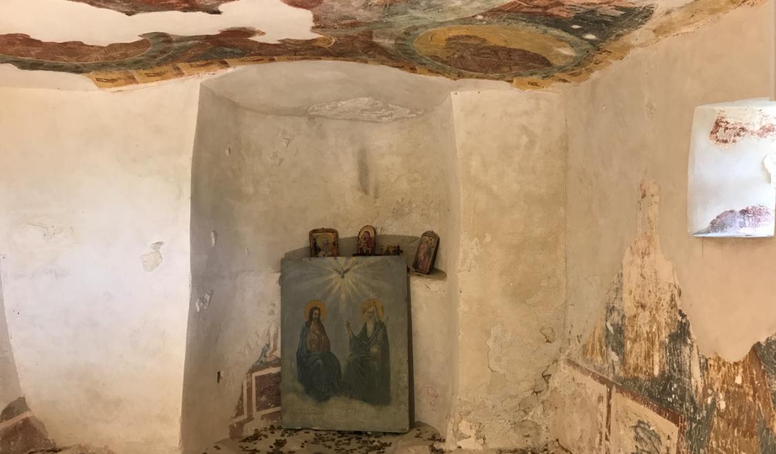 Aladzha Kloster